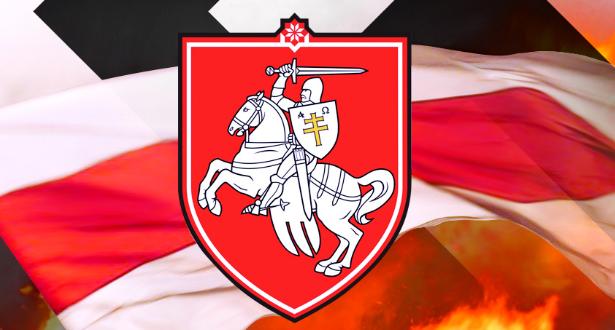 Доигрался с националистами: Лукашенко упустил момент для запрета БЧБ