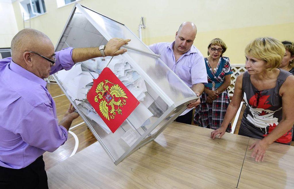 Афафонов о партиях и российских выборах