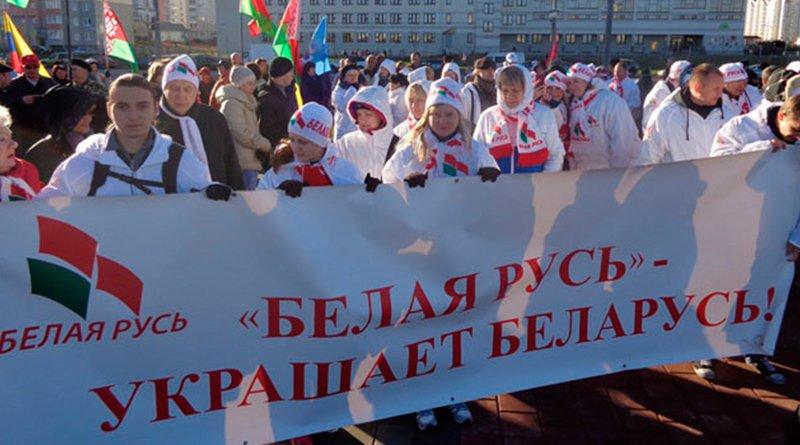 В Беларуси строят «КПСС» для главы государства
